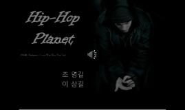 Hip-Hop Planet by SangGil Lee on Prezi