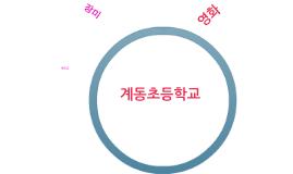 제작 : 김법사