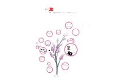YouTube per la promozione e la distribuzione musicale.
