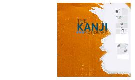 Genki Chapter 12: Kanji Pictionary