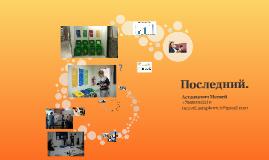 http://svpressa.ru/photo/58679-5.jpg