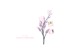 Copy of WEI & Wei's Wedding Invitation