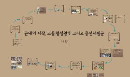 복사본 - 남부평생11강