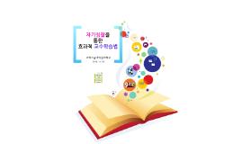 과학대학원대학교_20131118