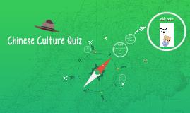 Chinese Culture Quiz