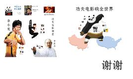 中国 文化