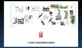 xuanyuan