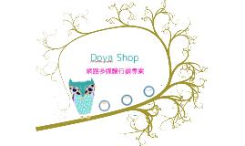 Doyo Shop
