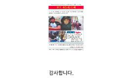 Copy of 울산자매살인사건