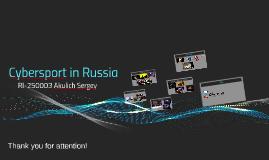 Cybersport in Russia