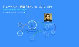 """2016: 予習用Schubert: Lied """"Die Forelle"""" op. 32 D. 550 総合ソルフェージュiii"""