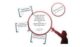Copy of 3.2 | De qué manera influyen los sistemas de información en las organizaciones y las empresas
