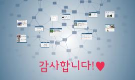 복사본 - 복사본 - 북미·남미 장소마케팅