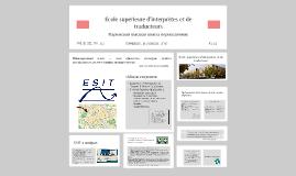 École supérieure d'interprètes et de traducteurs