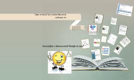 Copy of II. Шинжлэх ухааны судалгааны процесын логик