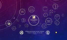 """Панел """"Церемониалмайстори"""" - PETS на Интеракт 2014"""