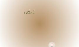 Personal Hajj E_Guide