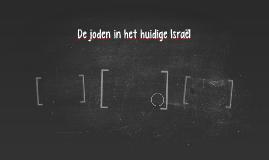 De joden in het huidige Israël