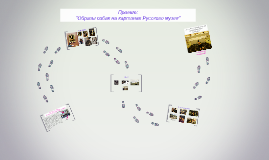 http://www.gazeta.ru/social/news/2014/08/29/n_6437253.shtml