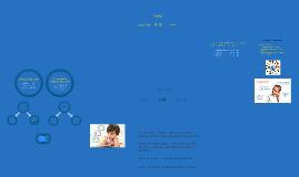Bilingual Education in Early Childhood Development