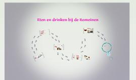 Eten en drinken bij de Romeinen