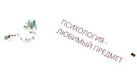 Copy of Copy of Copy of http://vk.com/video-46172262_167830443
