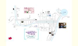 Copy of ビッグデータによる観光地集客施策の生産性向上と地域活性化技術