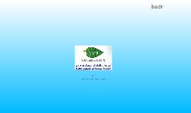 ASU Plant