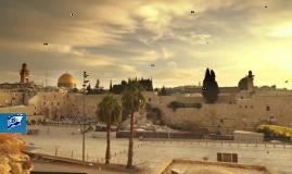Seminario ISRAEL 9 JERUSALÉN