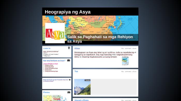 Heograpiya ng Asya