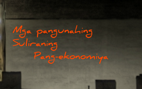 mga suliraning pang-ekonomiya (presentation) by edrick
