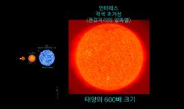 10415 배유진 '우주의 크기'