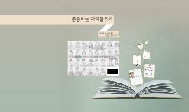 Copy of 2014학부모총회_석수초_3-4