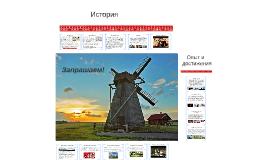 http://www.sanprimorski.by/sites/default/files/styles/galler