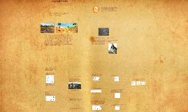 Copy of ОГ. 1.2. Линии. Задачи