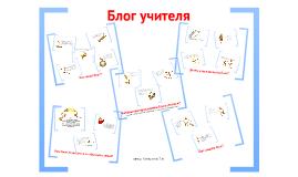 blog_edu