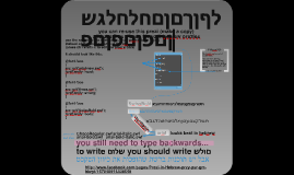 Copy of Copy of Hebrew Fonts