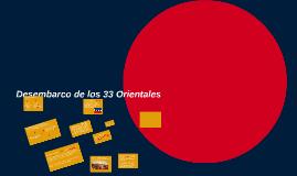 Desembarco de los 33 Orientales
