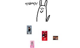 IU (Jieun Lee)