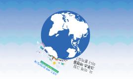 인천크루즈 관광 상품 홍보 콘텐츠