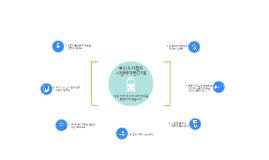 부산도시철도 시민에티켓-김원곤