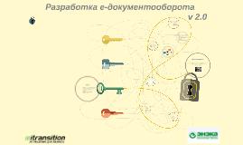 Разработка информационного портала