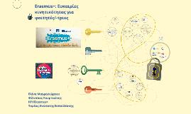 Erasmus+: Ευκαιρίες κινητικότητας για φοιτητές/-τριες