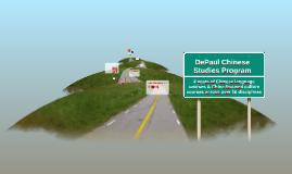 DePaul Chinese Studies Program