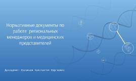 Copy of Конференция