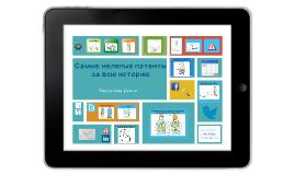 Copy of Copyright Training
