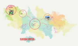 Copy of Gabia/Javea