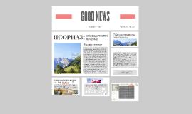NEWSPAPER ONLINE