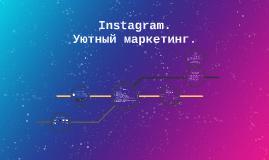 Instagram. Москва