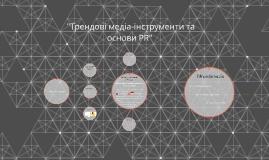 медіа та піар сєвєрод-к
